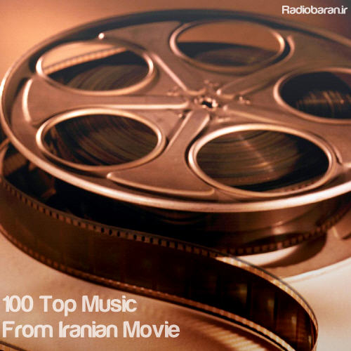 100 Top Music From Iranian Movie