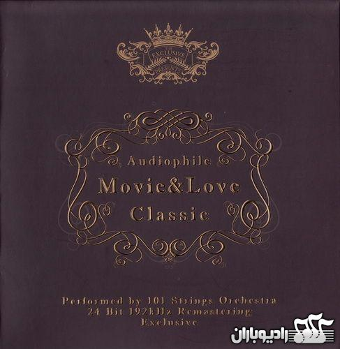 101 Strings orchestra - Audiophile Movie and Love Classic 2011