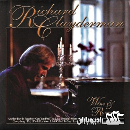 %دانلود آلبوم Richard Clayderman   Wine and Romance