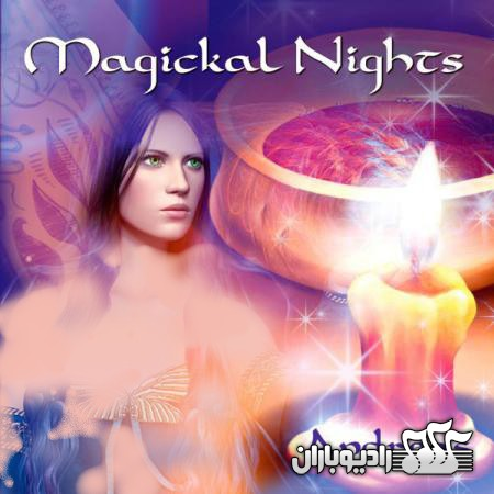 %دانلود البوم Andreas   Magickal Nights