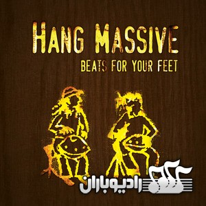 %دانلود البوم Hang Massive   Beats For Your Feet