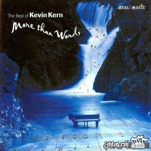 Kevin Kern - More Than Words (2002)