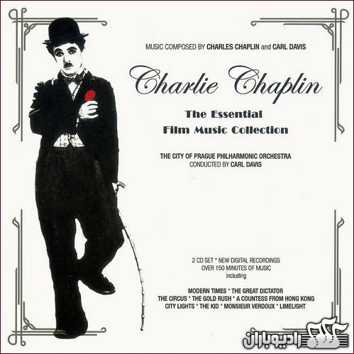 Charlie Chaplin - The Essential Film Music Collection by Charlie Chaplin (Disc 1) (2006)