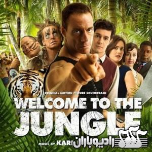 Karl Preusser - Welcome to the Jungle (2014)