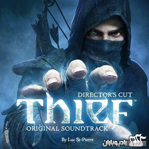 Luc St-Pierre - Thief (Original Soundtrack) Director's Cut (2014)