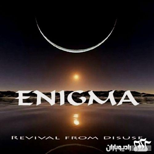 Enigma - Revival from Disuse (2009)