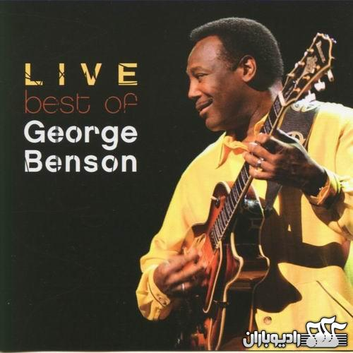 George Benson - Live Best Of (2005)