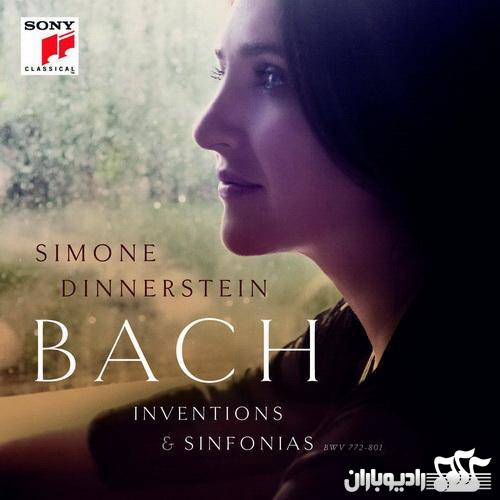 Simone Dinnerstein - Bach Inventions & Sinfonias (2014)