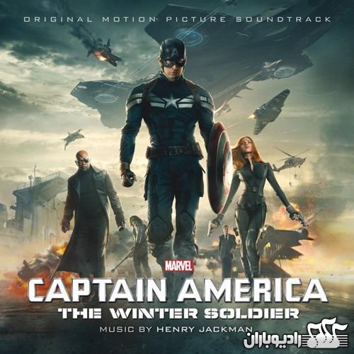 Henry Jackman - Captain America The Winter Soldier (2014)