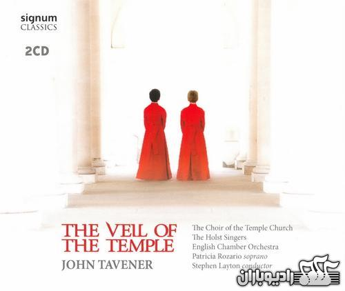 John Tavener - The Veil of the Temple (2014)