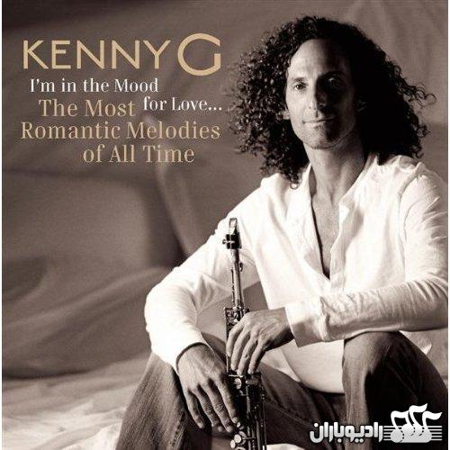 %همراه با  Kenny G در  آلبوم  The Most Romantic Melodies Of All Time