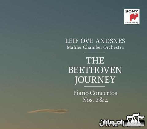 Leif Ove Andsnes - The Beethoven Journey Piano Concerto Nos 2 & 4 (2014)