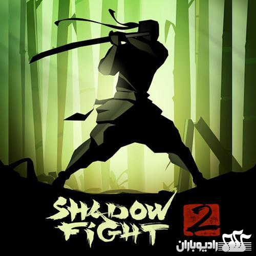 Lind Erebros - Shadow Fight 2 (2014)