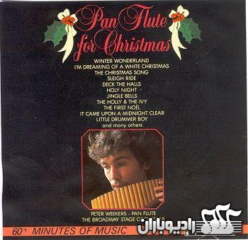 Peter Weekers & The Broadway Stage Orchestra - Pan-Flute For Christmas (1987)