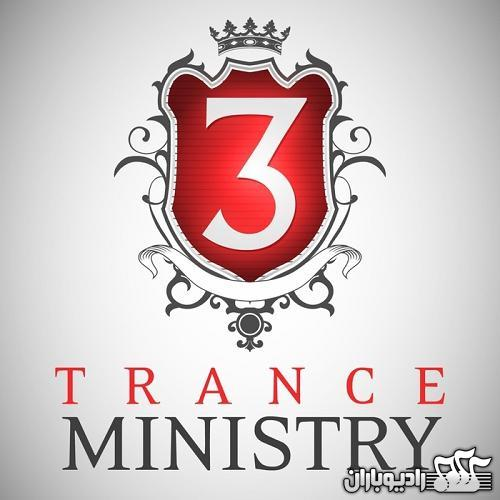 VA - Trance Ministry Vol 3 The Ultimate DJ Edition (2014)
