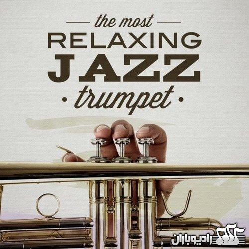 Various Artists - The Most Relaxing Jazz - Trumpet (2014)