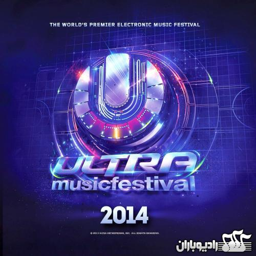 Various Artists - Ultra Music Festival (2014)