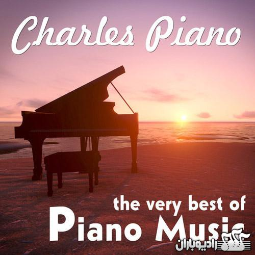 Charles Piano - The Very Best of Piano Music (2014)