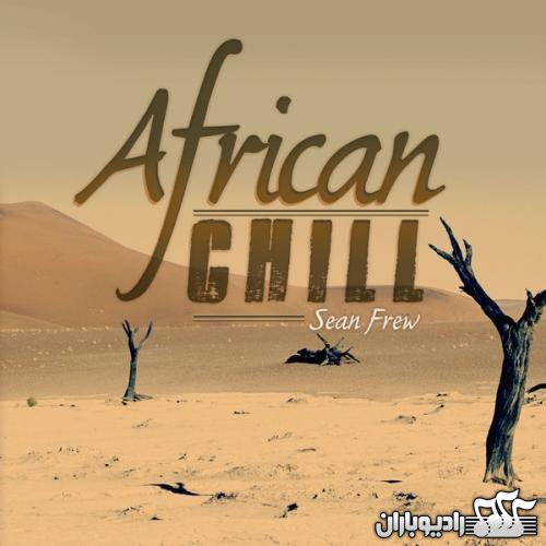 Sean Frew - African Chill (2014)