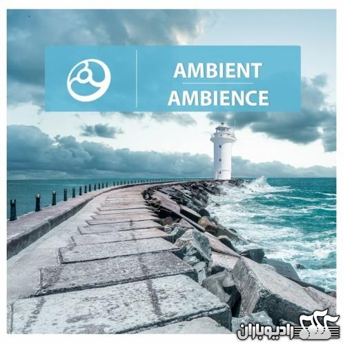 Various Artist - Ambient Ambience (2014)