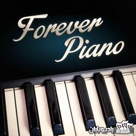 Various Artists - Forever Piano (2014)