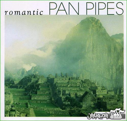 Various Artists Romantic Pan Pipes ~ Moods