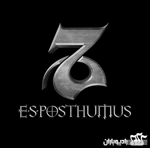 E.S. Posthumus - Complete Discography