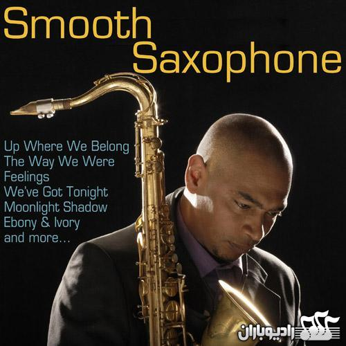 Larry Edwards - Smooth Saxophone (2014)