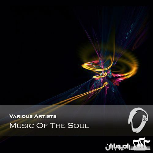 Various Artists - Music of the Soul (2014)