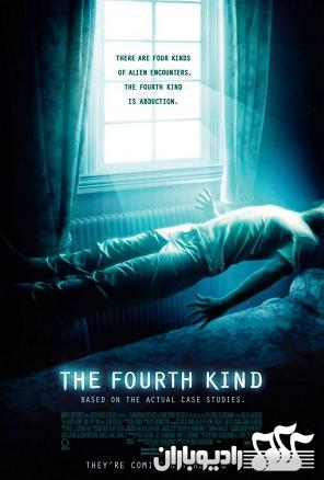 Atli Orvarsson - The Fourth Kind (2009)