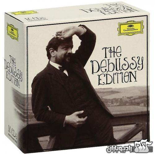Claude Debussy - The Debussy Edition (18CD) (2012)