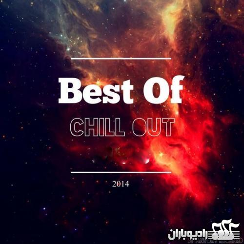 VA Best of Chill Out 2014 دانلود آلبوم موسیقی Best of Chill Out 2014