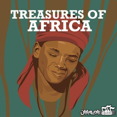 Various Artists - Treasures of Africa (2014)