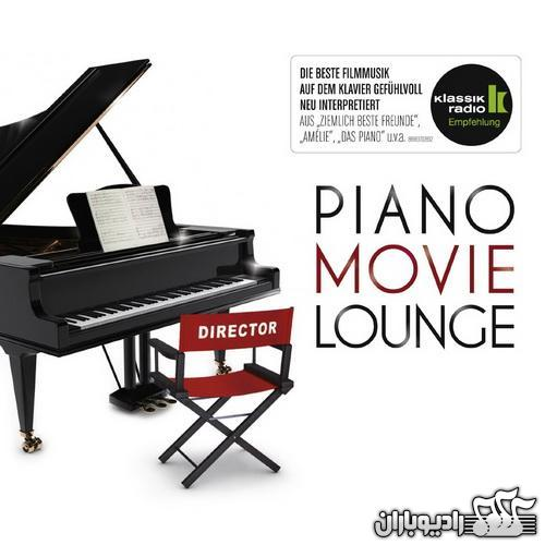 VA - Piano Movie Lounge (2014)