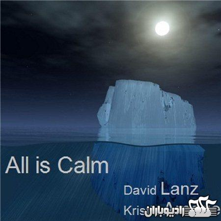 David Lanz - All Is Calm (2014)