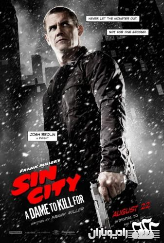 Robert Rodriguez - Sin City A Dame to Kill for (2014)