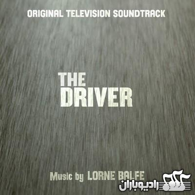 Lorne Balfe - The Driver (2014)