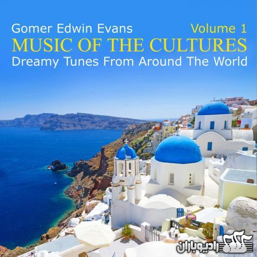 Gomer Edwin Evans - Music of the Cultures, Vol. 1 (2014)