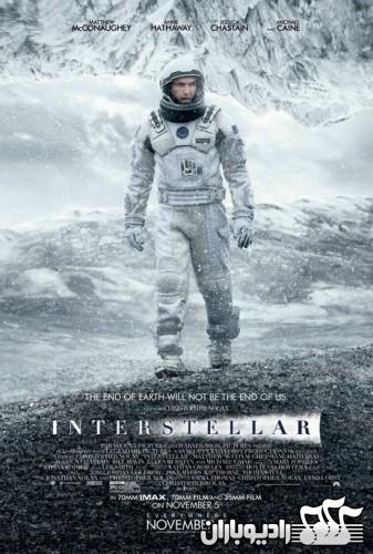interstellar آلبوم موسیقی فیلم Interstellar اثر هانس زیمر