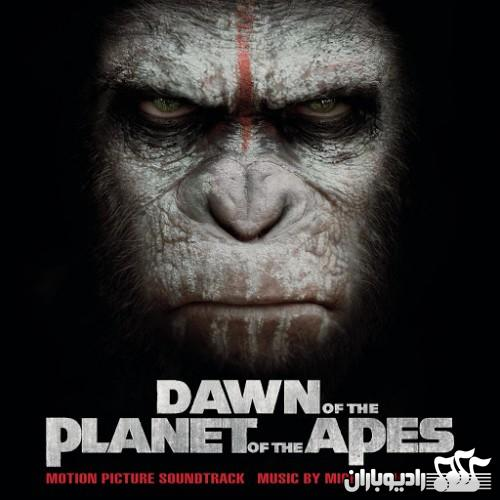 OST Dawn Of The Planet Of The Apes from AGR (2014)