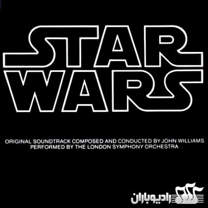 John Williams - Star Wars Episode IV, A New Hope (1977)(2 Disc