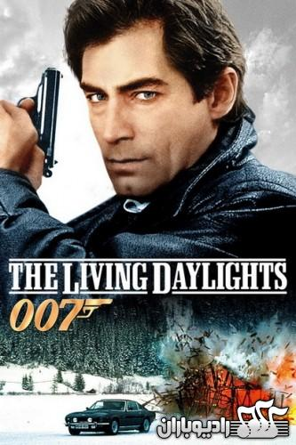 15. The Living Daylights - John Barry (1987)