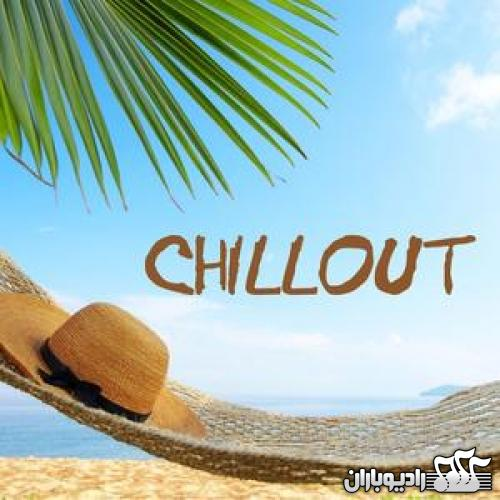 WONDERFUL CHILL OUT MUSIC RELAX VOL. 4