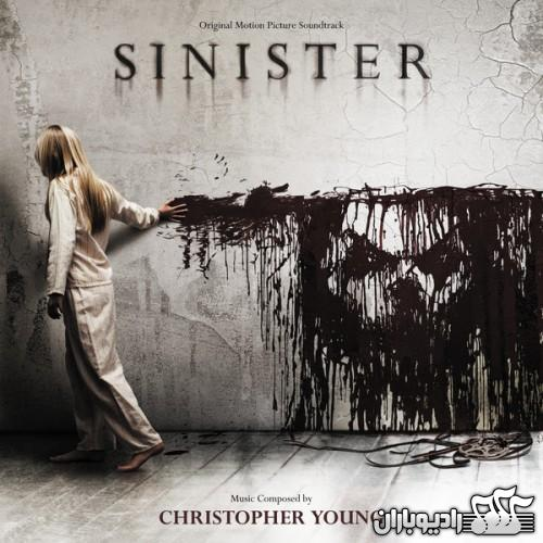 Christopher Young - Sinister (2012)(M4A 256Kbps)