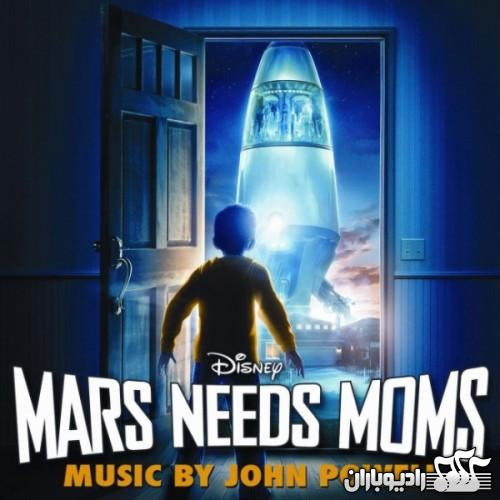 John Powell-Mars Needs Moms(2011) 128Kbps (RadioBaran.ir).