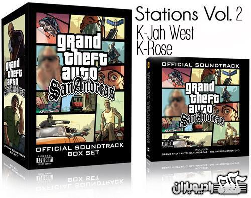 %آلبوم موسیقی بازی Grand Theft Auto San Andreas Vol.2