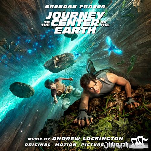 Andrew Lockington-Journey To The Center Of The Earth(2008) 128Kbps