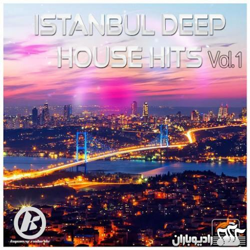 vol.1 Various Artists - Istanbul Deep House Hits Dec(2014) 320Kbps (RadioBaran.ir)