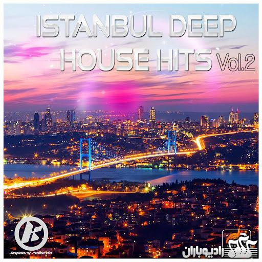 Various Artists - Istanbul Deep House Hits Vol.2 (2014) 320Kbps (RadioBaran.ir)