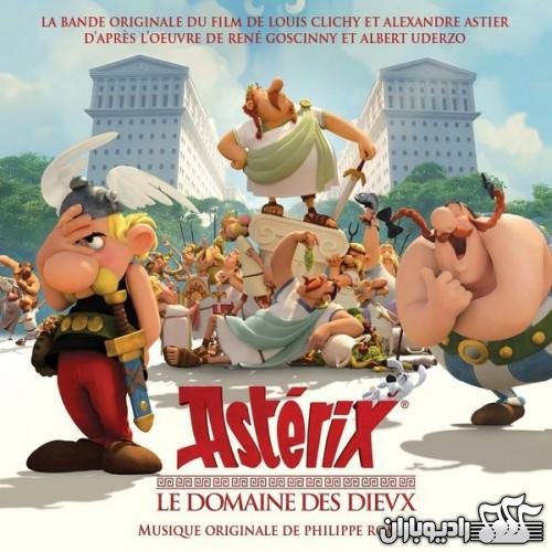 Philippe Rombi - Asterix The Land of the Gods (2014) 320Kbps (RadioBaran.ir)